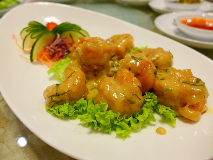 Sauteed Shelled Prawns with Oriental Butter Sauce