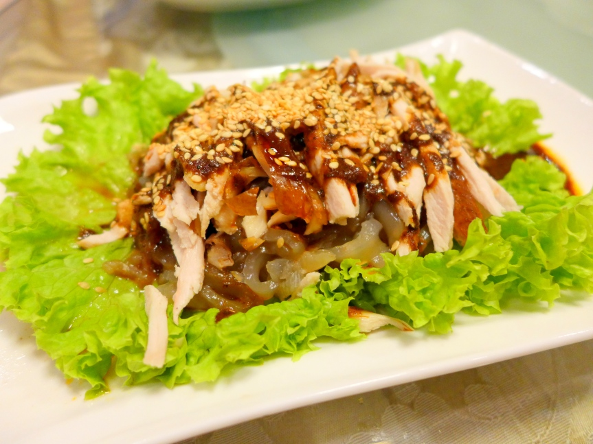 Shredded Chicken with Jelly Fish and Spicy Peanut Sauce