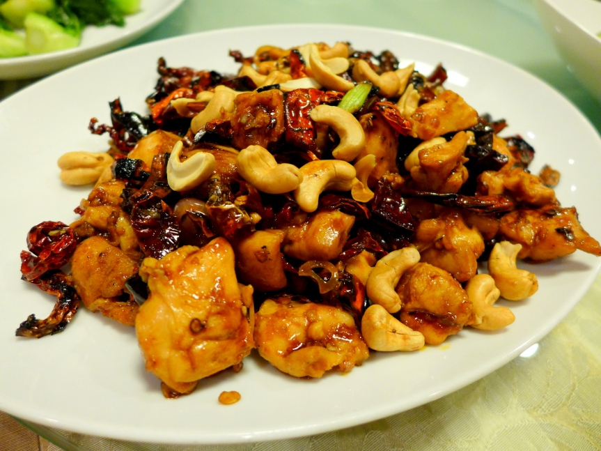 Wok fried Kung Pao Chicken