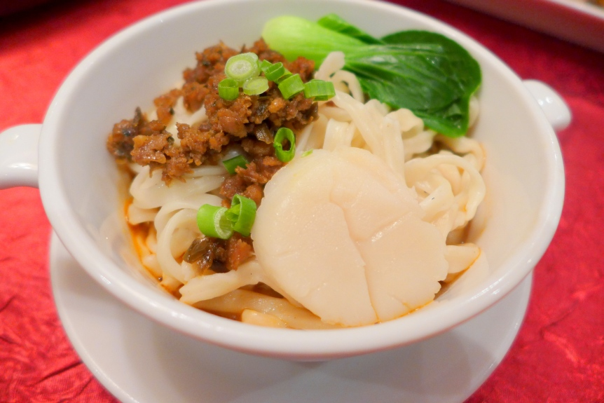 Sichuan Dan Dan Noodles with Scallop (带子担担面)