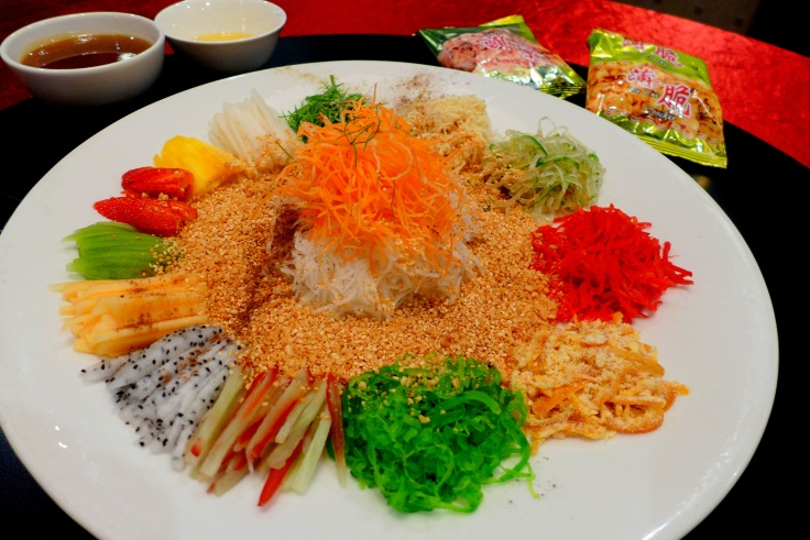Tropical Fruits Yee Sang (鲜果鱼生)